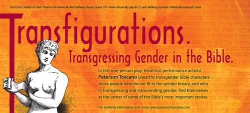 transfigcardfrontfinal_lr